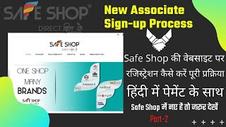 How to register Safe Shop new member, safe shop me naye admi ka registration kaise kare with Demo