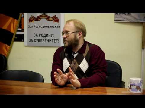 Сергей Лобанов. Истинные причины смерти Пушкина А.С.