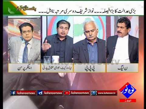 Pakistan Ki Awaaz 21 02 2018
