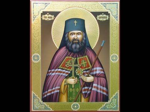 Святой пантелеймон молитва скачать