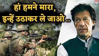 India ने Pak High Commission को तलब कर कहा ले जाओ ये लाशें..