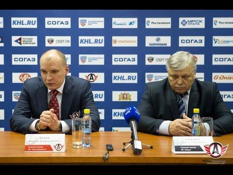 """Пресс-конференция - """"Автомобилист"""" 3:1 """"Югра"""" (23.11.15)"""