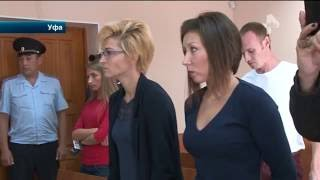 В Уфе громким скандалом закончилось оглашение приговора серийному насильнику Гизару Зиянгариеву