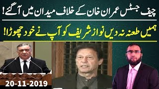 **Asif Khosa Replies To Imran Khan** Here Is My Analysis Of The Current Situation