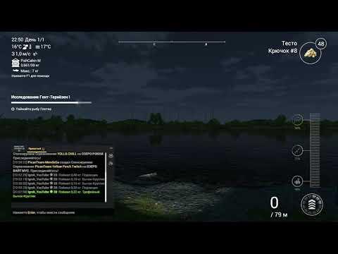 Fishing Planet Канал Гент Тернёзен Плотва