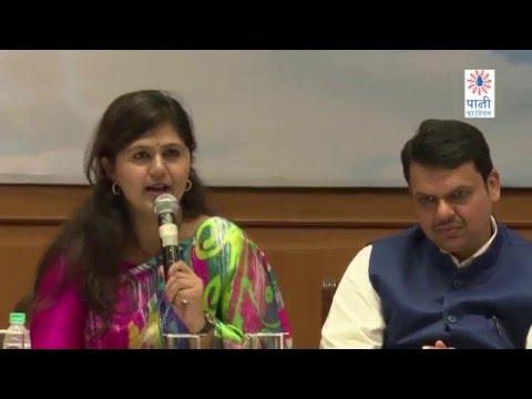 Ms. Pankaja Munde at the Launch of Satyamev Jayate Water Cup (Marathi)