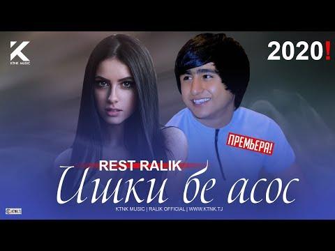 REST Pro (RaLiK) - Ишки бе асос (Клипхои Точики 2020)