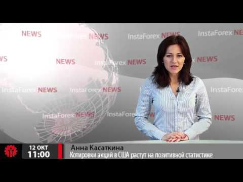 Кредитные брокеры петрозаводска
