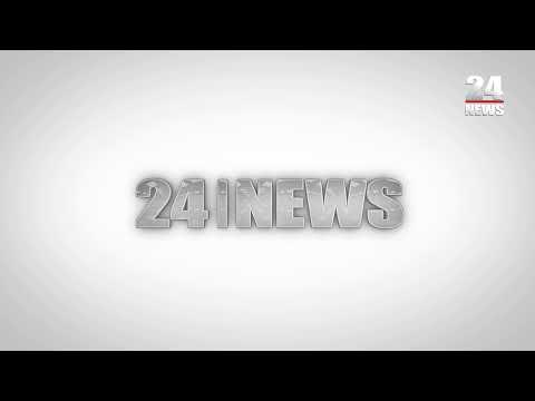 ՈՒՂԻՂ. Օրվա ընթացքը 24TV-ի եթերում