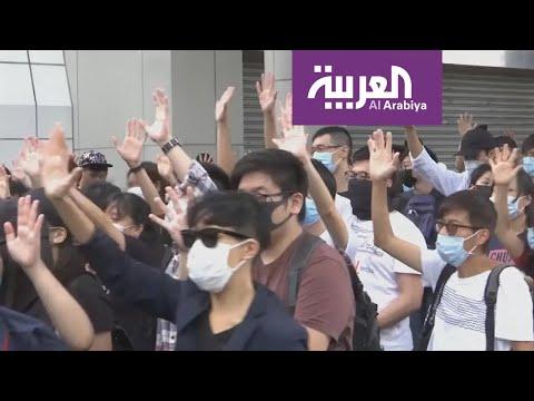 العرب اليوم - شاهد: حظر الأقنعة يزيد من إشعال احتجاجات هونغ كونغ
