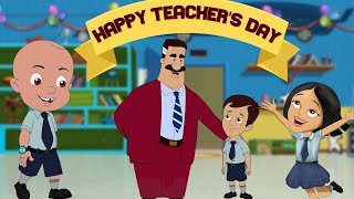 Mighty Raju - Teachers Day Celebration | Teachers Day Special | Cartoon for Kids in Hindi