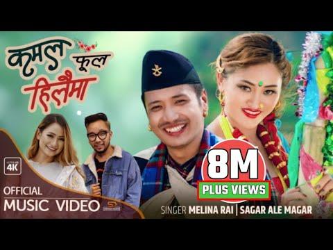 MAYA BASYO    MELINA RAI    SAGAR ALE MAGAR    FEAT. RIMA KAUCHA & ANAND GURUNG  NEW NEPALI SONG
