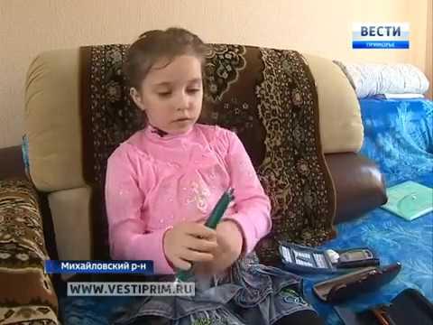 Анализ крови сахар дети 6 лет