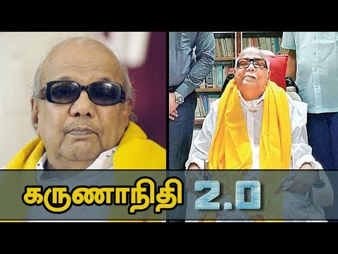 Secret behind Karunanidhi's new 'LOOK' !