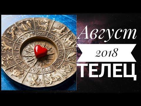 Гексаграмма гороскоп 1001