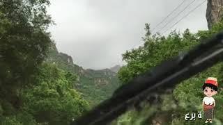 preview picture of video '#الحديده_محمية برع الطبيعيه'