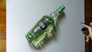 Смотреть онлайн Невероятный рисунок 3D: бутылка водки