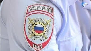В новгородской полиции  подвели итоги работы за первое полугодие