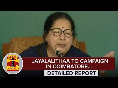 AIADMK-Supremo-Jayalalithaa-to-Campaign-in-Coimbatore-Today--Thanthi-TV