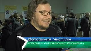 Небесня сотня: у Харкові провели конкурс плакатів