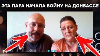 Как сегодня живут предатели Украины — Гражданская оборона, 04.07.2017