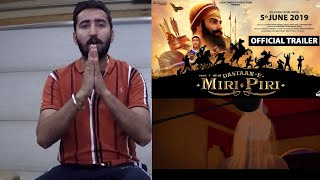 Dastaan-E-Miri Piri Trailer Reaction  Animated movie  