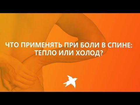Укрепление мышц вокруг коленного сустава