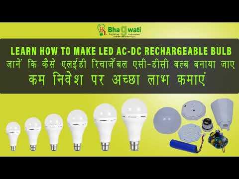 9W AC DC LED Emergency Bulb