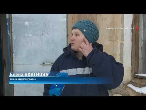 Программу переселения из аварийного фонда Ростовская область завершила досрочно