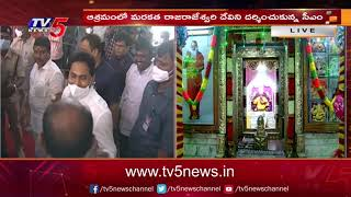 CM Jagan Visits Ganapathi Sachidananda Ashram @ Vijayawada  