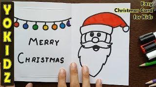 Easy Christmas Card for Kids