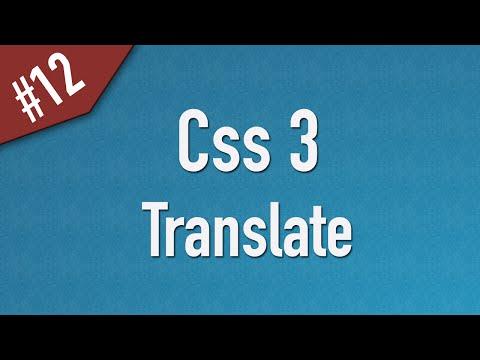 تعلم CSS3 القائمة #1 الفديو #12