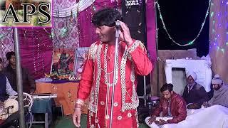Na Ve Peera Na Kyo Hor Ravona Tu Mandar Heera Avtaar Studio
