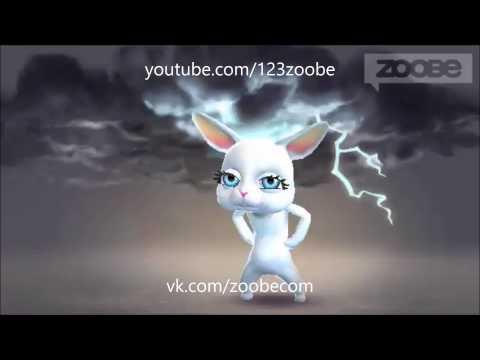 Zoobe Зайка Секрет богатства