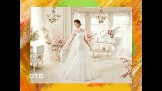 Гид по стилю: тенденции свадебной моды