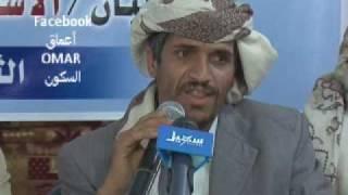الإمام أحمد والزبيري .. مجيب الرحمن غنيم 2/1