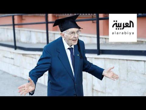 العرب اليوم - شاهد: طالب إيطالي يتخرَّج بعمر 96 عامًا وسط لحظات مؤثِّرة