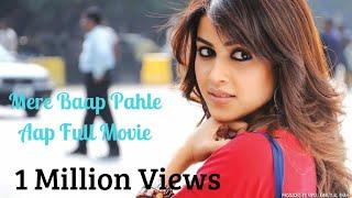 Mere Baap Pehle Aap (2008) HDRip (Full Movie)