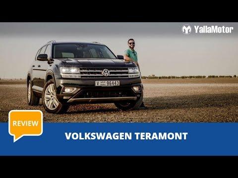 Volkswagen Kuwait - 2019 Volkswagen Models, Prices and Photos