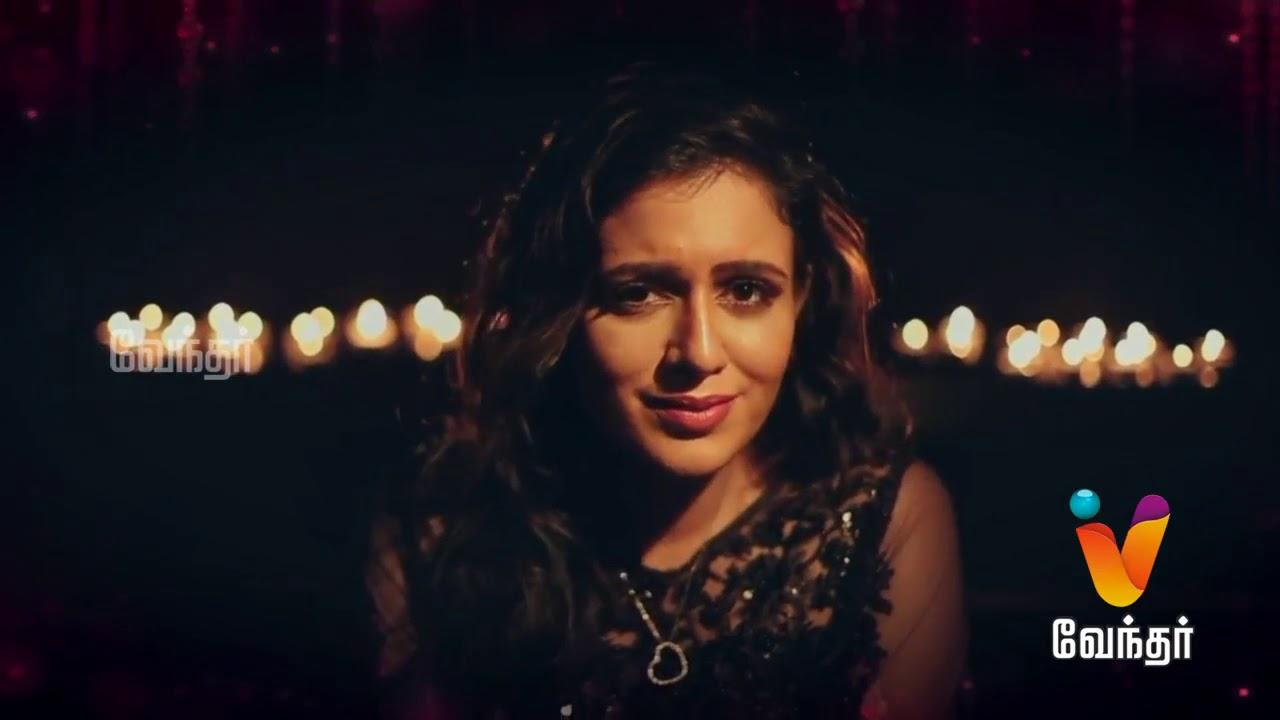வேந்தரின் விருந்தினர் ஆரபி 14-4-2018 Vendhar TV Show Online