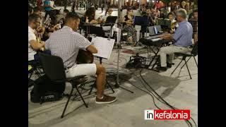 INKEFALONIA.GR : Εβδομάδα Λαϊκού Πολιτισμού στο Αργοστόλι (Μαντολινάτα Δήμου Αργοστολίου)