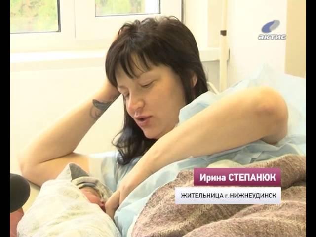 В Ангарский роддом обращаются пациентки со всей области