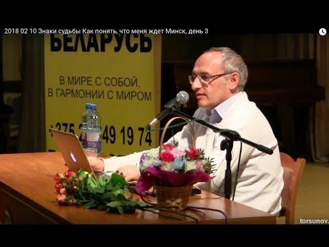 Obowiązkowe leczenie alkoholizmu na Ukrainie