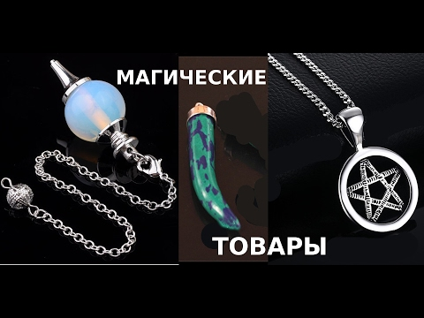 Астрология аспекты врача