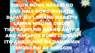 Araw Gabi lyrics minus one