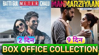 Batti Gul Meter Chalu Box Office Collection Day 2 | Manmarziyan Box office collection day 9