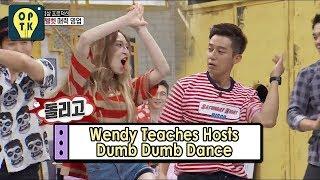 [Oppa Thinking - Red Velvet] Wendy Teaches Dumb Dumb Dance To Hosts 20170731