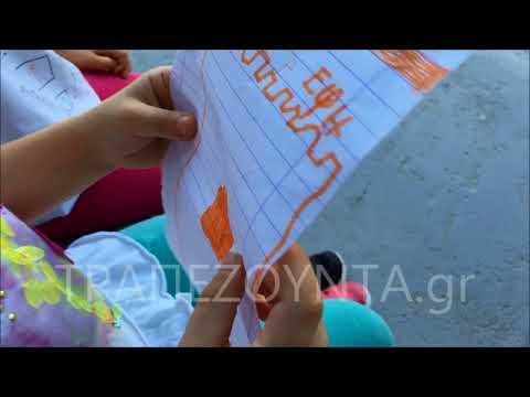 Είπε σε μικρά παιδιά να ζωγραφίσουν τη «Γενοκτονία» και δείτε τι έκαναν…
