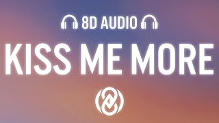 Doja Cat - Kiss Me More ft. SZA (Lyrics) | 8D Audio 🎧