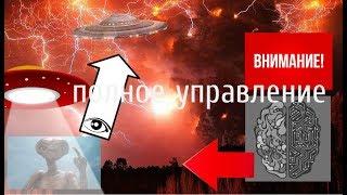 Это не покажут по зомбоящику Инопланетяне управляют климатом на огороженной территории